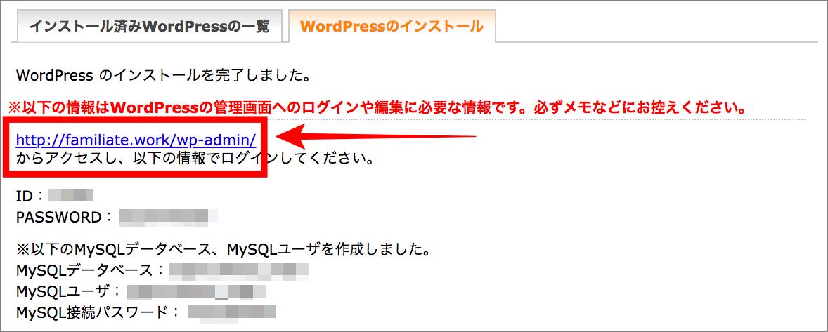 /wp-admin/