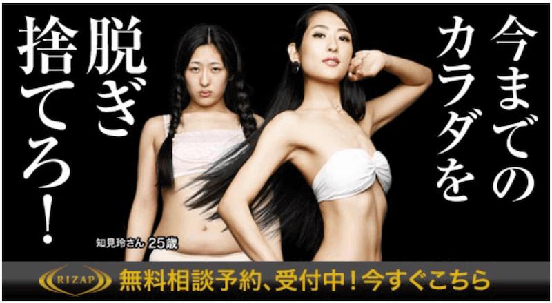 アフィリエイト広告