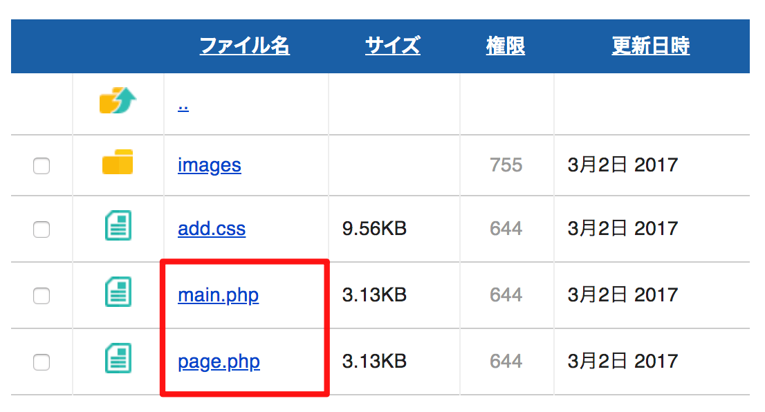 main.php