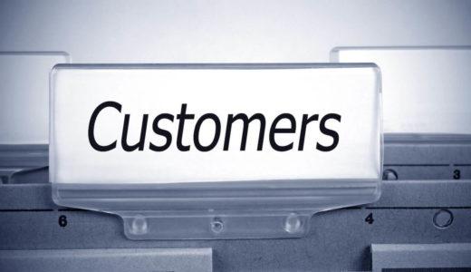 ASPや広告主が販売価格より高い報酬や特単設定をできるのはなぜ?