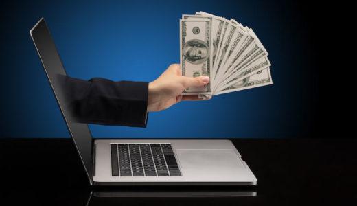 アフィリエイトサイトで稼ぐまでに必要な【記事数】はどれくらい?
