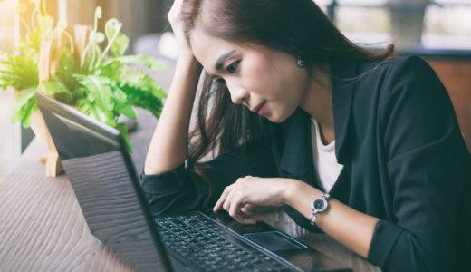 アフィリエイトを【3ヶ月】続けても稼げない人が知るべき7つの失敗要素