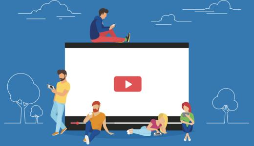 アフィリエイトサイトでユーチューブ動画を埋め込み活用する方法
