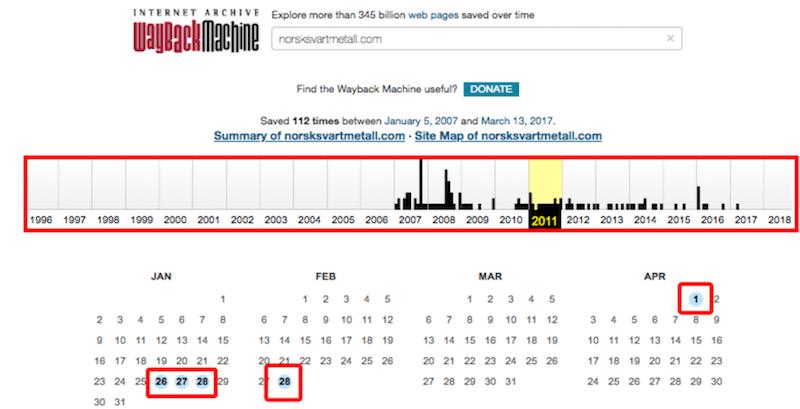各年代を指定しながら色付きの日付をクリックしてみると、その時代のサイト画面を表示される