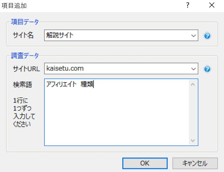 複合キーワードを入れる時は間にスペースを空ける